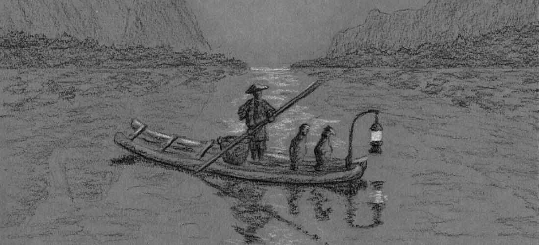 National Geographic - Cormorant - Fishing - Fisherman - Drawing - Charcoal - Fine Art - Moonlit - Water